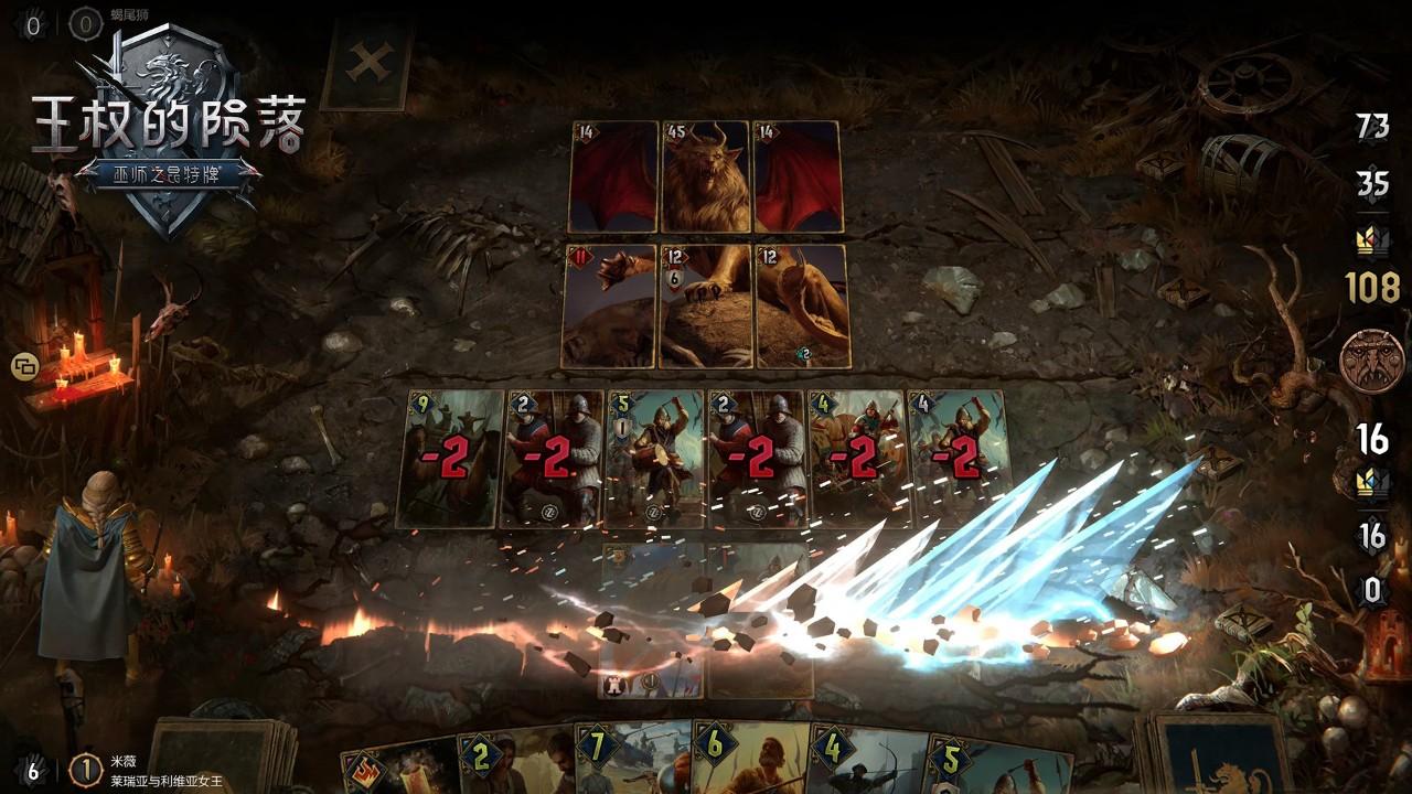 巫师之昆特牌王权的陨落-策略战棋