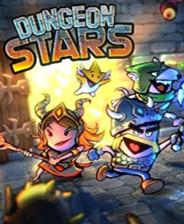 地牢之星-动作游戏