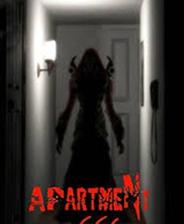 公寓666