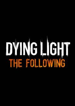 消逝的光芒信徒