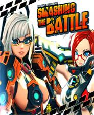 粉碎之战-手机游戏下载
