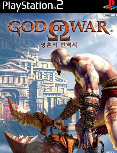 战神1-2PS2模拟版下载