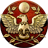 罗马2全面战争十六项修改器 绿色中文版