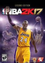 NBA2K17生涯模式修改器