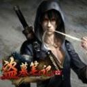 盗墓笔记双江挂机脚本 v2016 免费版