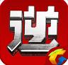 逆战暴雷超级透视辅助 v2.1.1 最新免费版