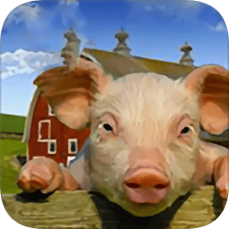 跑跑小猪模拟器 v3.0 安卓版