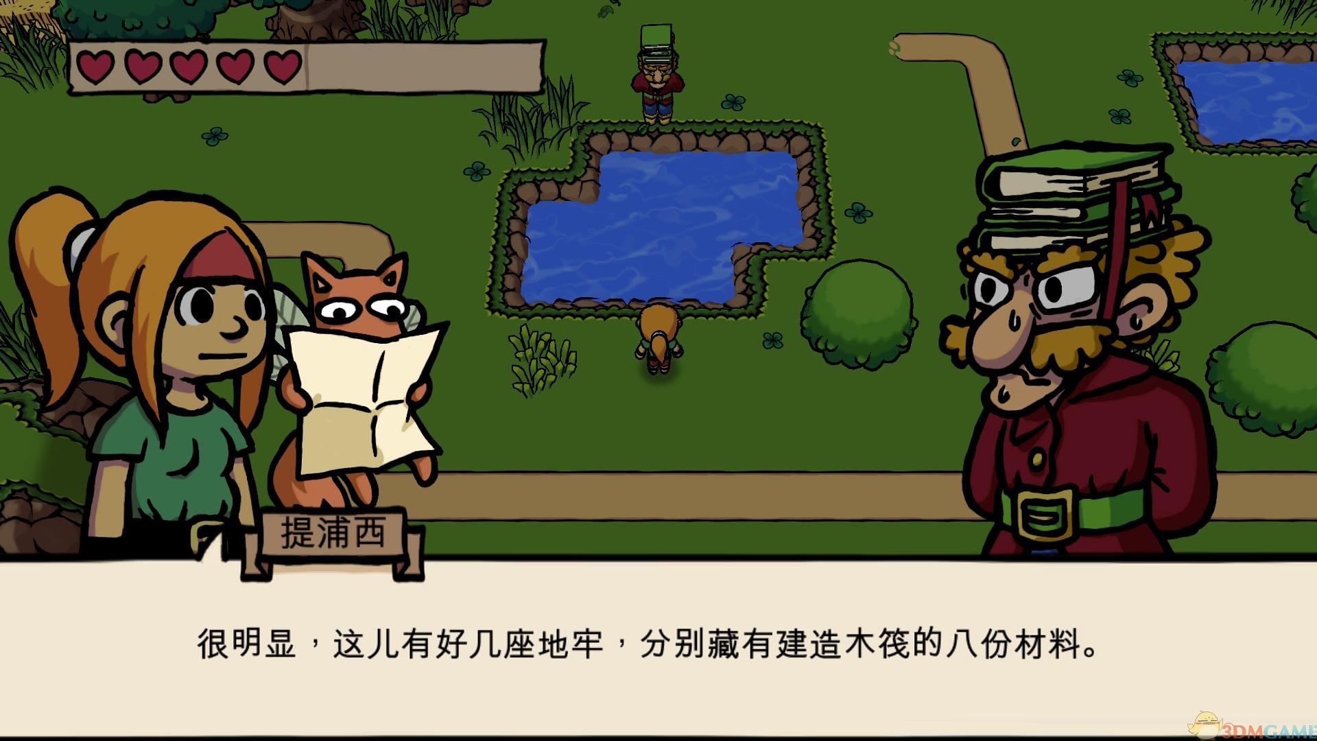 食人女孩2中文版