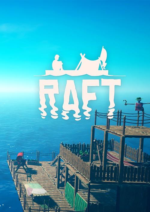 木筏生存Raft