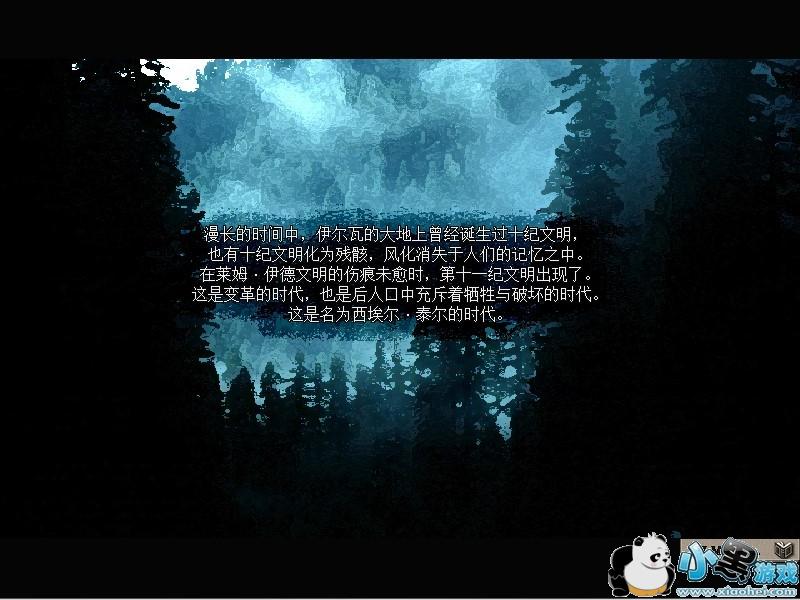 《伊洛纳 elona》中文版百度云迅雷下载