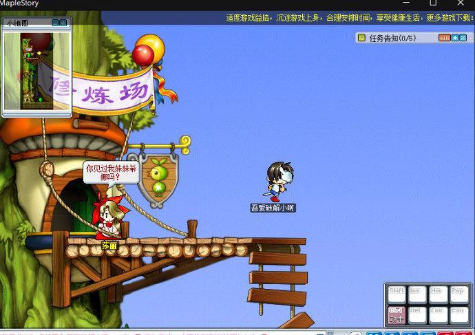 【PC】一起冒险岛v072.18至臻版百度云迅雷下载