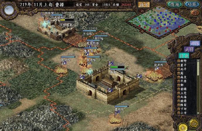 【PC】三国志9PK完美珍藏版百度云迅雷下载