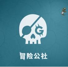 《冒险公社 Journey of Greed》中文版试玩版百度云迅雷下载