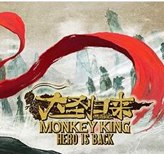 《西游记之大圣归来 MONKEY KING: HERO IS BACK》中文版百度云迅雷下载