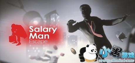 《薪人迷途 Salary Man Escape》中文版百度云迅雷下载