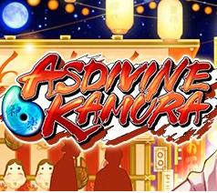 《神之御玉 Aspine Kamura》英文版百度云迅雷下载
