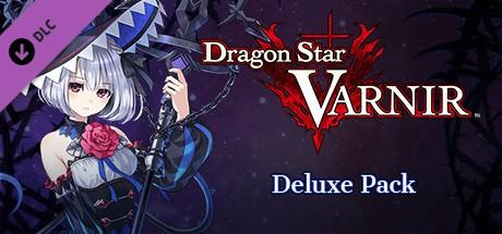 《龙星的瓦尔尼尔 Dragon Star Varnir》中文版百度云迅雷下载整合14DLC