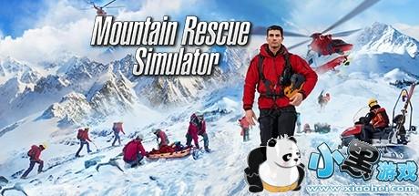 《山地救援模拟器 Mountain Rescue Simulator》英文版百度云迅雷下载