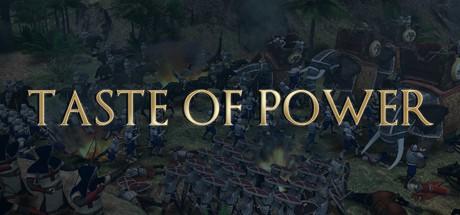 《权力的味道 Taste of Power》中文版百度云迅雷下载