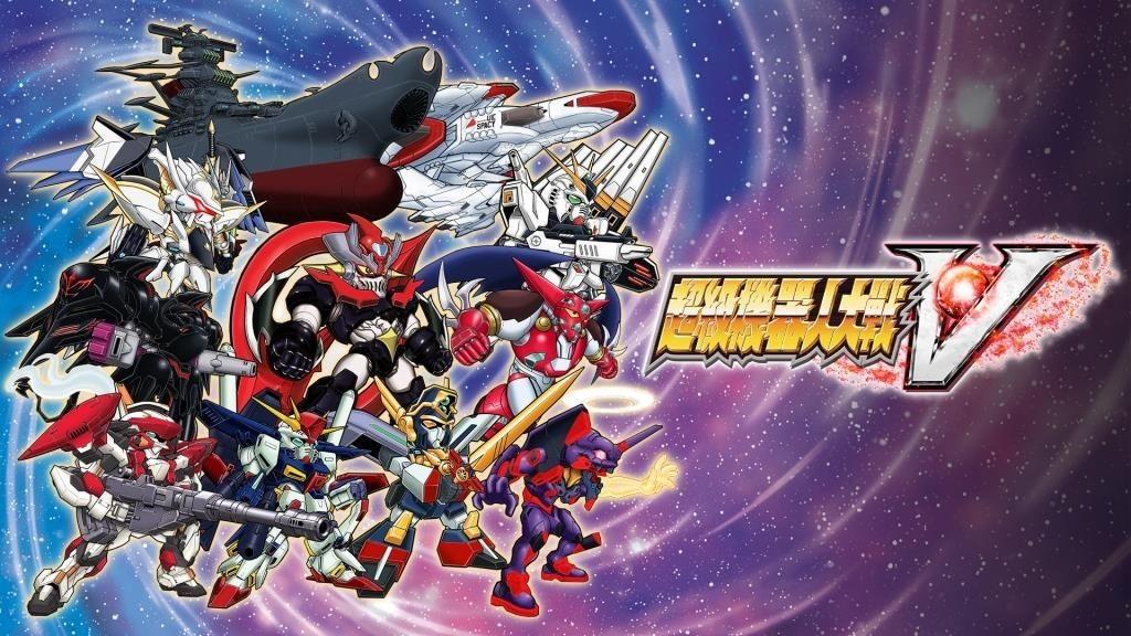 《超级机器人大战V Super Robot Wars V》中文版百度云迅雷下载