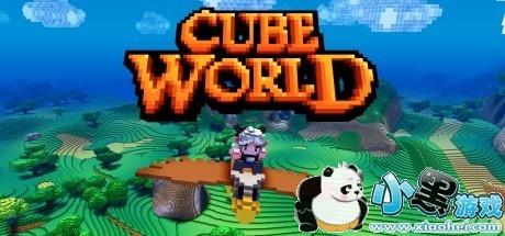 《魔方世界 Cube World》中文版百度云迅雷下载