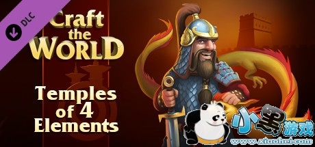 《创造世界 Craft The World》中文版百度云迅雷下载整合Temples of 4 Elements DLC