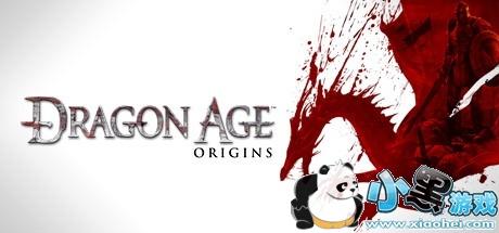 《龙腾世纪:起源 Dragon Age Origins》中文汉化版百度云迅雷下载终极版V2.1.1.5全DLC