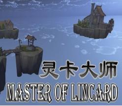《灵卡大师 Master of LinCard》中文版百度云迅雷下载