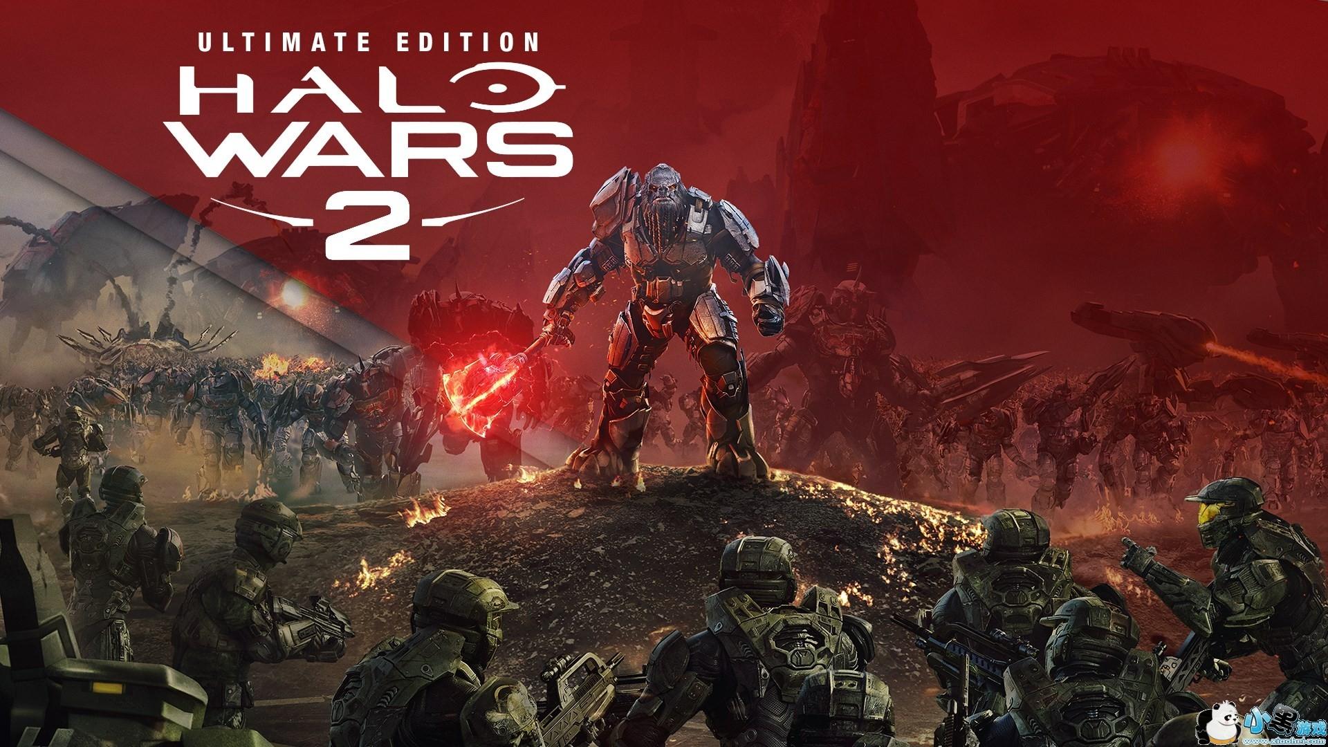 《光环战争2 Halo Wars 2: Ultimate Edition》中文版百度云迅雷下载