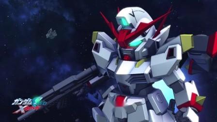 《SD高达G世纪:火线纵横 SD Gundam G Generation Cross Rays》中文版百度云迅雷下载