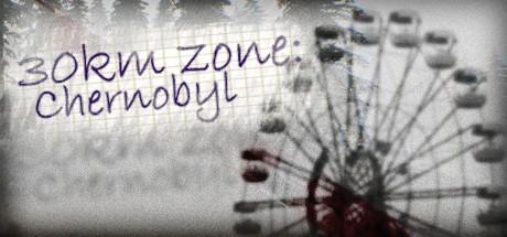 30公里生存区:切尔诺贝利 30km survival zone: Chernobyl中文版
