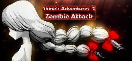 Shine的冒险2:僵尸攻击中文版