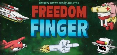 自由的中指 Freedom Finger中文版