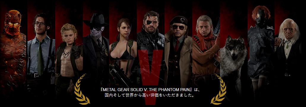 合金装备崛起:复仇 Metal Gear Rising: Revengeance中文汉化版