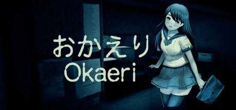 Okaeri中文版