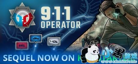 《911接线员 911 Operator》中文版百度云迅雷下载v1.34.06