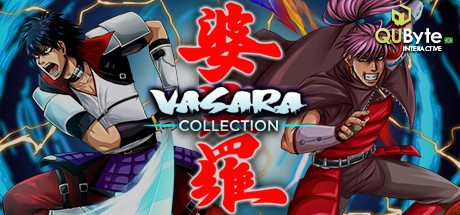 婆娑罗合辑 VASARA Collection中文版