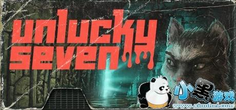 《厄运七人组 Unlucky Seven》中文版百度云迅雷下载