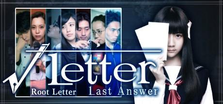 方根书简:最后的答案 Root Letter Last Answer