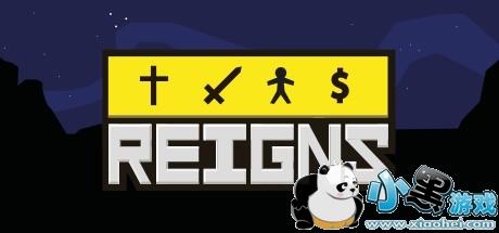 《君王朝代 Reigns》中文版百度云迅雷下载【版本日期20190902】