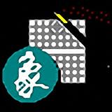 2016中国象棋大师单机版 v2.0 最新绿色版