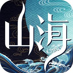 山海异闻录手游小米版 v1.1.99 安卓版