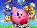 星之卡比重返梦幻岛汉化版 简体中文版