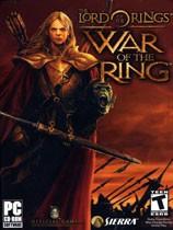 指环王之护戒战争游戏 中文完整硬盘版