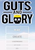 guts and glory死亡独轮车 v0.3.2 官方版