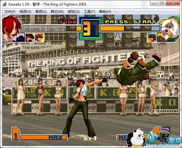 拳皇2001高清版