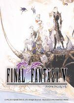 最终幻想5重制版汉化版 完整硬盘版