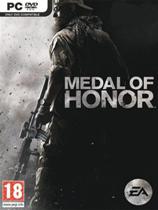 荣誉勋章2010单机游戏 免安装硬盘版