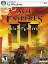 帝国时代3亚洲王朝游戏 硬盘版