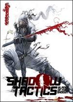 影子战术将军之刃中文破解版 免安装正式版